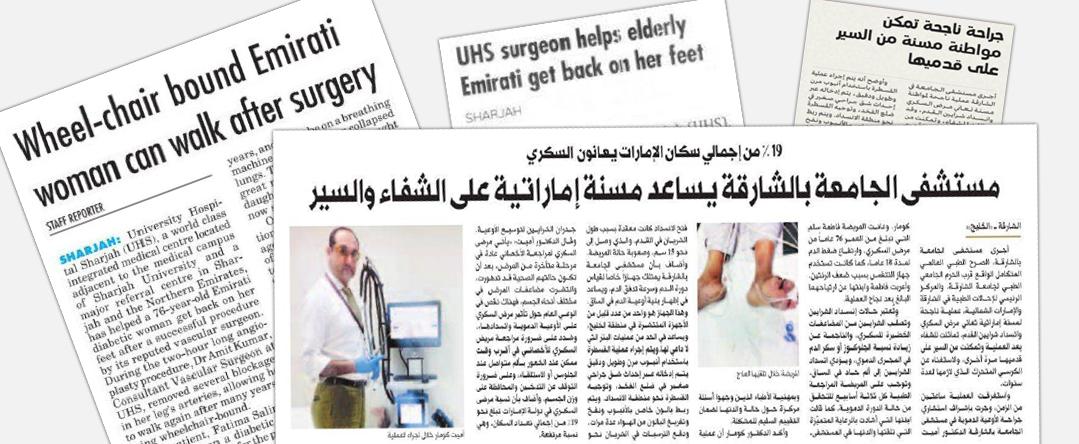 Vascular surgeon (Dr. Amit Kumar) helps elderly Emirati woman get back on her feet